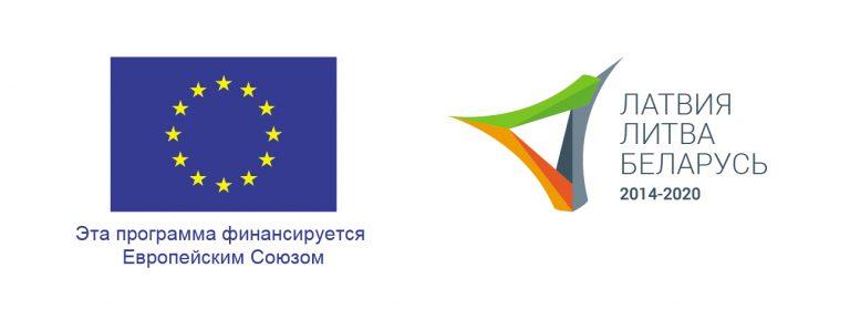logo ES_lv lt by en ru_GRAYSCALE