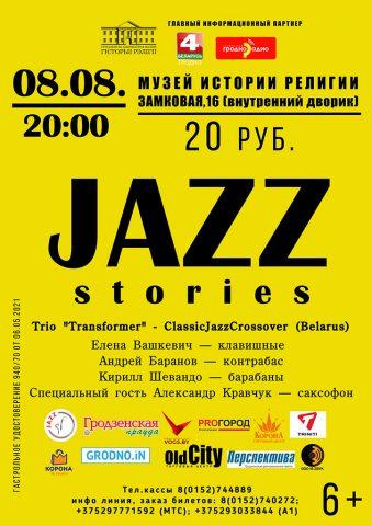 Jazz 0808